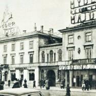 Willa własna architekta Władysława Marconiego, widoczne neony Puder Antiba oraz Mydło Rewolwer Majde
